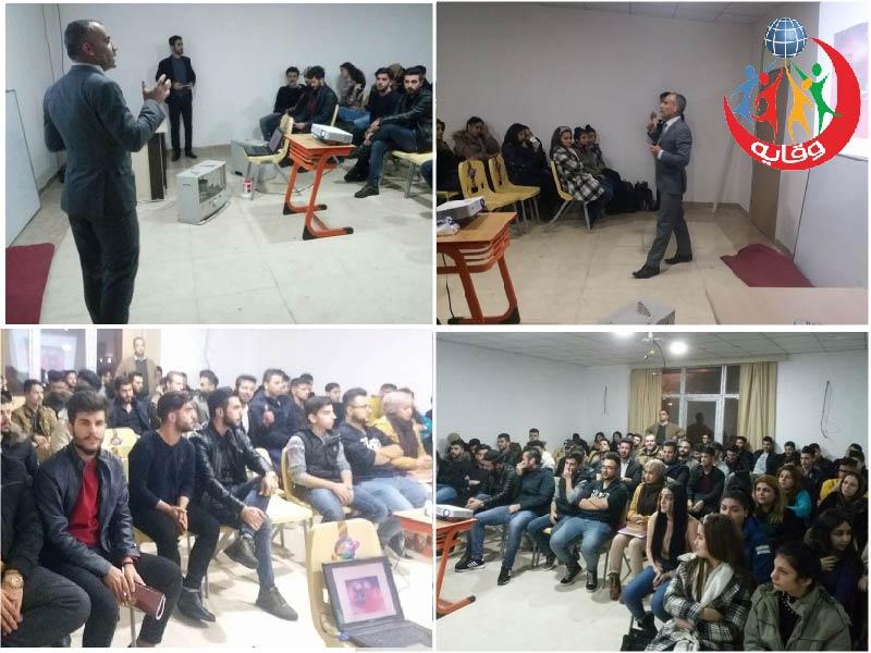 دورة تدريبيه يقدمها المدرب عبدالله محمد صالح في كردستان 2018