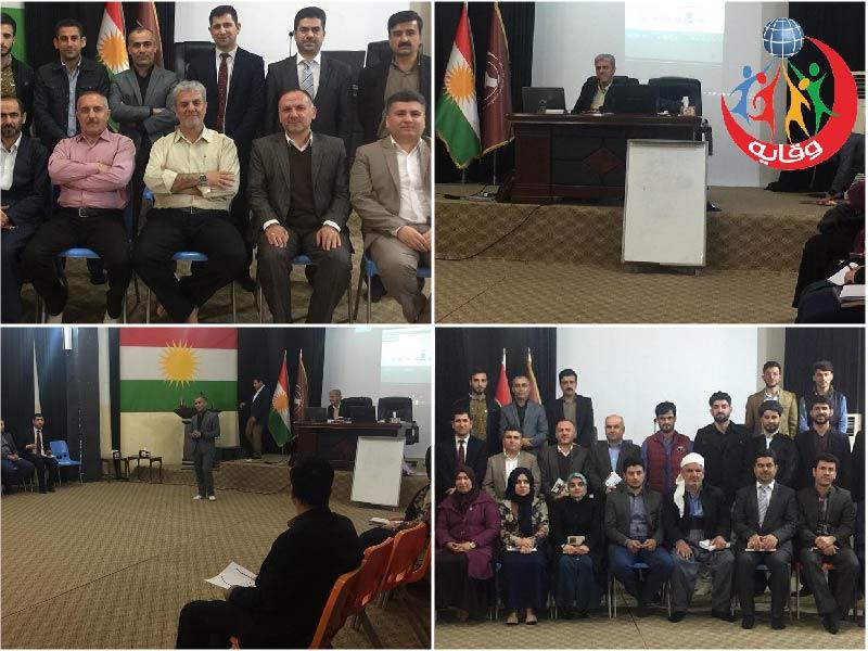 دورتين للمدربين هدايت هورامي وعبدالله محمد صالح حول وقاية الشباب في كردستان 2018