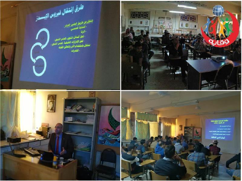 """محاضرة """" الشباب ومشكلة الأمراض المنقوله جنسياً """" للمدرب أحمد القضاة 2018"""