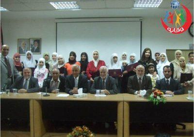 دورة في وقاية الشباب من الأمراض المنقولة جنسياً في نقابة الأطباء – الأردن 2007