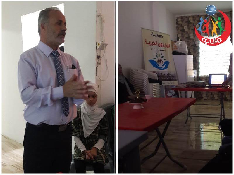 محاضرة حول وقاية الشباب من الأمراض المنقولة جنسياً يقدمها الأستاذ غسان الصيفي في جمعية الرحيق المختوم- الزرقاء 2019