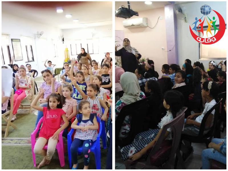 عدد من الأنشطة للمدربة إسراء القضاة في عمان – الأردن 2019