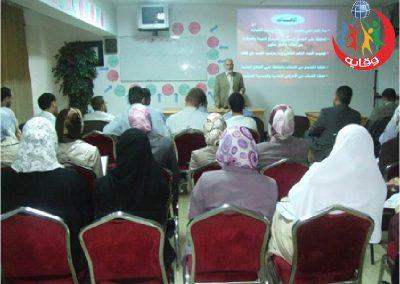 دورة للأطباء والطبيبات في المنتدى العلمي الطبي من القدس 2008