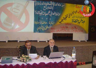 دورات حول وقاية الشباب من الأمراض المنقولة جنسياً في مدارس دار الأرقم في عمان الأردن 2007