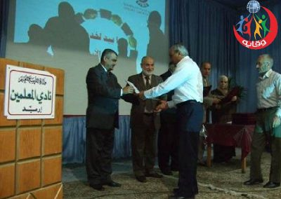 دورة للمعلمين والمعلمات في تربية بني كنانة في الأردن 2008