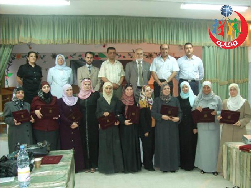 دورة في وكالة الغوث وتشغيل اللاجئين الفلسطينين الأنروا في عمان – الأردن 2009