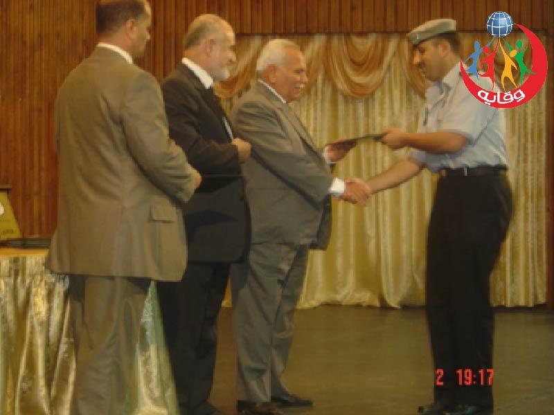 دورة حول وقاية الشباب في بلدية إربد الكبرى 2009