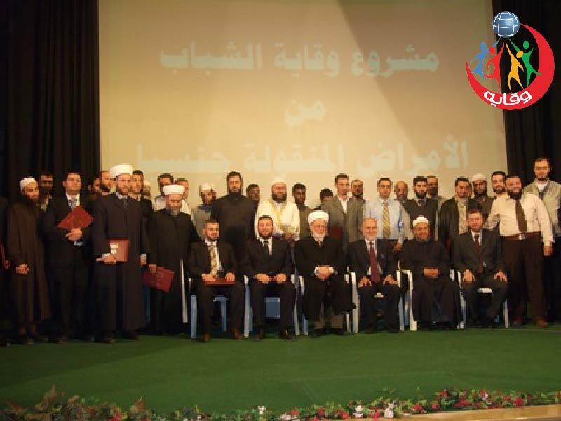 دورات المشروع في كلية الشريعة في جامعة طرابلس – لبنان 2009