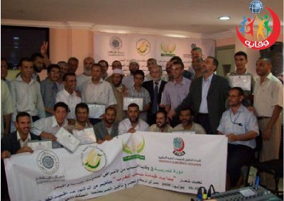 دورة تدريبية في وقاية الشباب في طنجه المغرب 2008