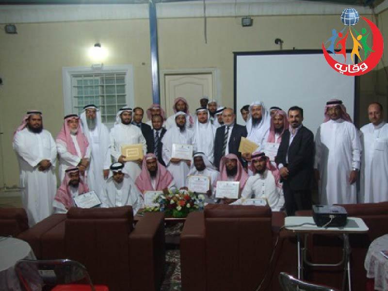 دورات المشروع في مكة المكرمة – السعودية 2009