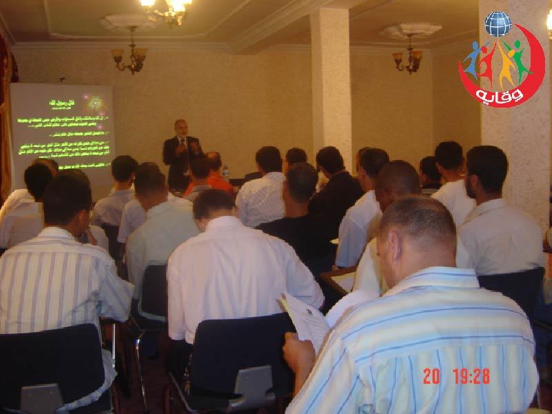 دورات لمشروع وقاية الشباب بالتعاون مع جمعية الإرشاد والإصلاح في الجزائر 2009