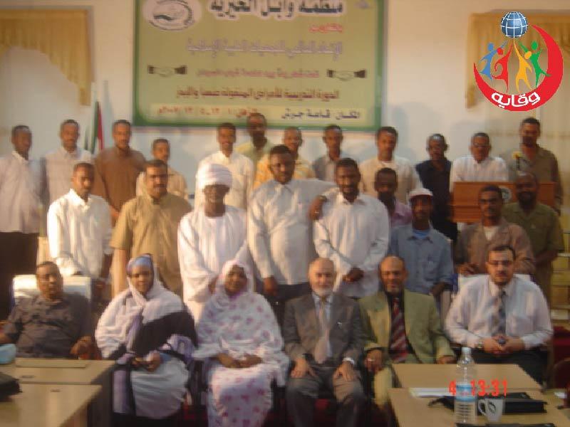 دورات المشروع في السودان بالتعاون مع منظمة وابل الخيرية 2007