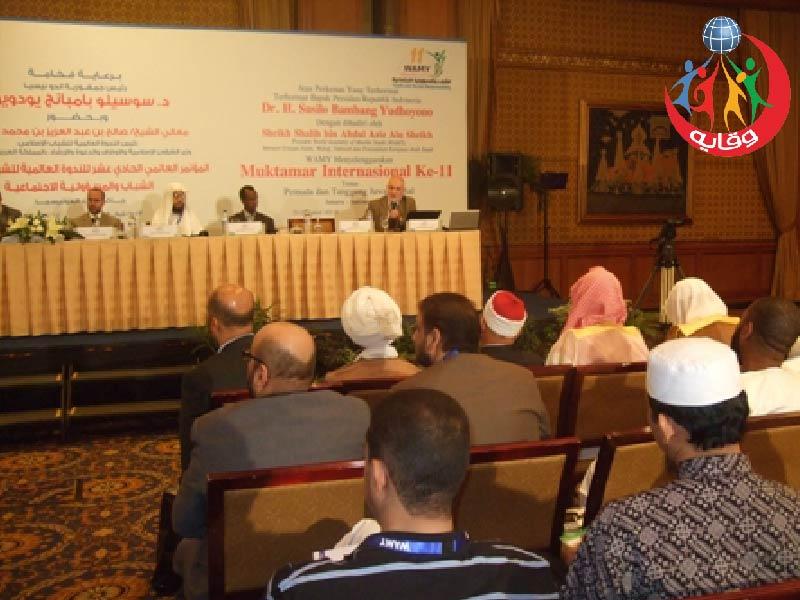 مشاركة المدير التنفيذي لمشروع وقاية الشباب في المؤتمر العالمي الحادي عشر للشباب في جاكارتا – أندونيسيا 2010