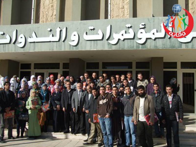 دورة حول وقاية الشباب في جامعة اليرموك – الأردن 2011