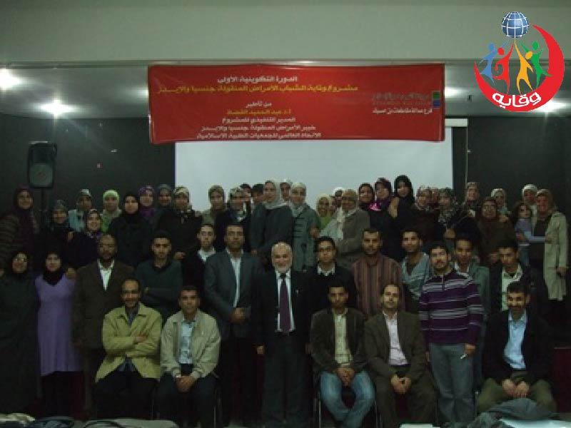 دورة للأطباء والطبيبات في المغرب 2011