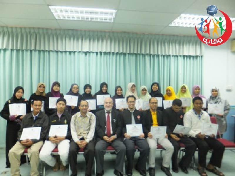 دورة في وقاية الشباب بالتعاون مع منظمة إكرام في كوالالمبور – ماليزيا 2012