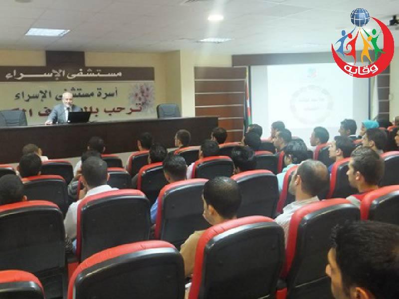 دورة في وقاية الشباب بالتعاون مع منظمة أطباء وأكثر في الأردن 2012