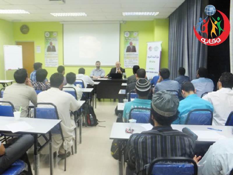 دورة لمشروع وقاية الشباب في ماليزيا بالتعاون مع الندوة العالمية للشباب الإسلامي 2012