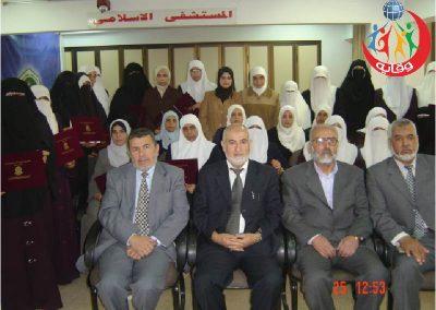 دورتان في جمعية المركز الإسلامي الخيرية في الأردن 2007