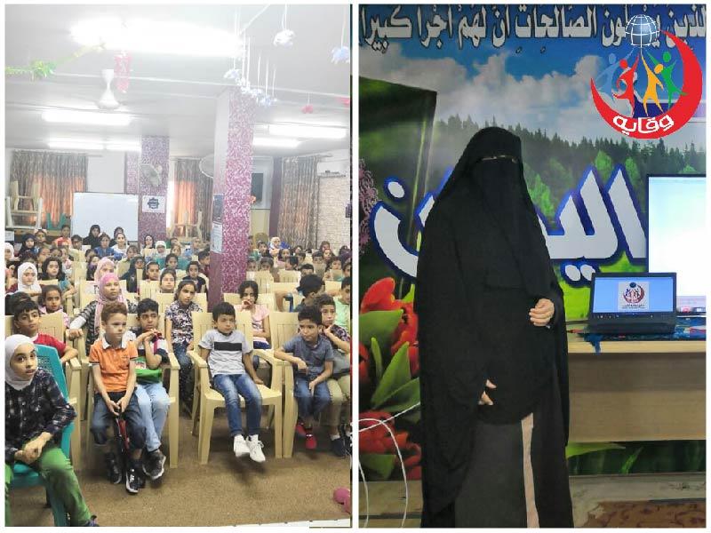ورشة للأطفال تقدمها المدربة يارا عوده 2019