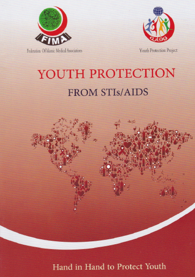 Youth Protection from STIs/AIDS