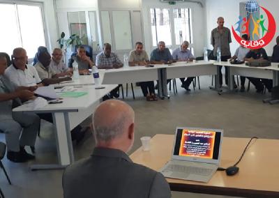 الدورة الصحية الوقائية للمتزوجين وللمقبلين على الزواج في تونس 2019