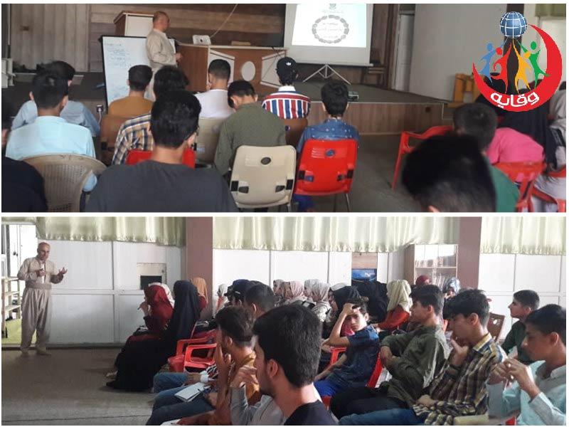 محاضرة حول وقاية الشباب من الأمراض المنقولة جنسياً للمدرب ياسين محمد صالح في كردستان 2019