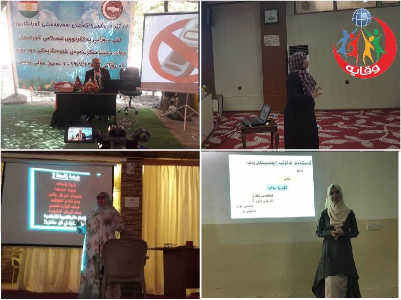 سلسلة نشاطات (محاضرات ودورات) مباركة نفذها محاضرو ومدربو مشروع وقاية الشباب في كردستان 2019