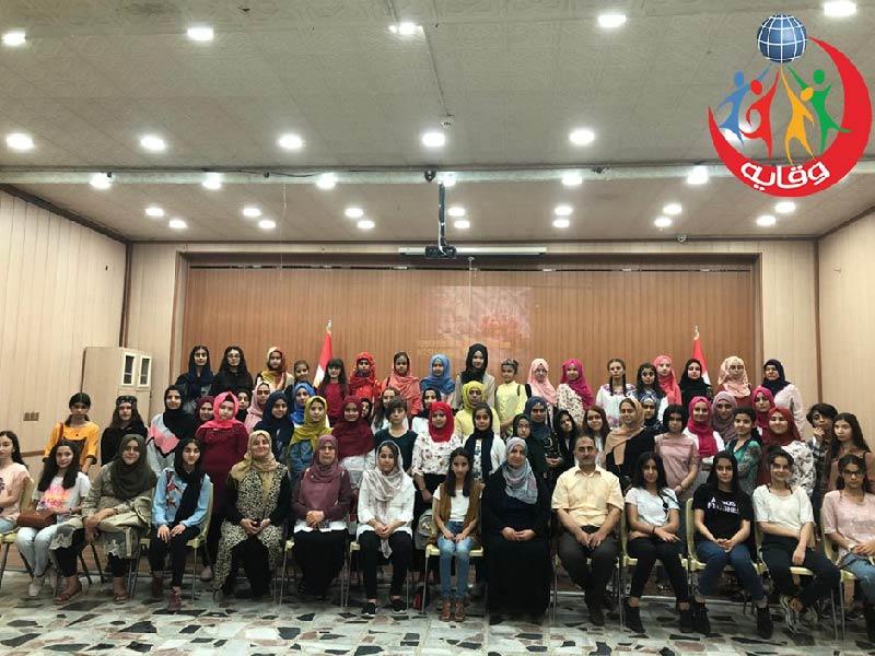 محاضرة للمدربة لاولاو حسين للطالبات في كردستان 2019