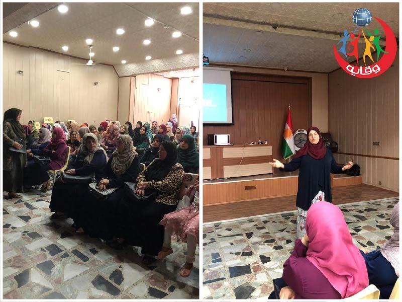 دورة حول وقاية الأبناء من الأمراض المنقولة جنسياً للمدربة لاولاو حسين في كردستان 2019