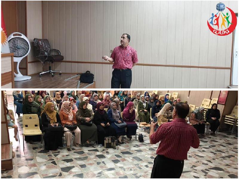 دورة للمدرب نصرالدين عمر في الاتحاد الإسلامي في كردستان 2019