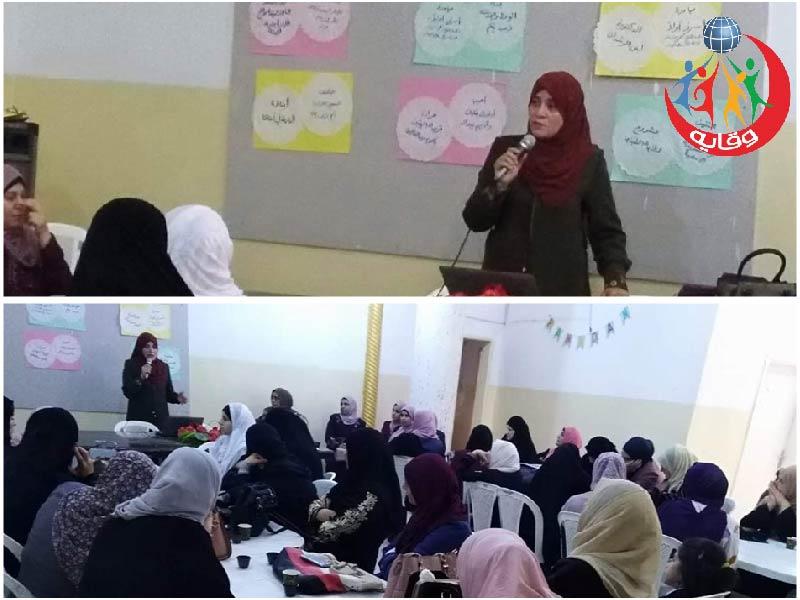 دورة للمدربة الدكتورة لبنى الرشدان في إربد – الأردن 2019