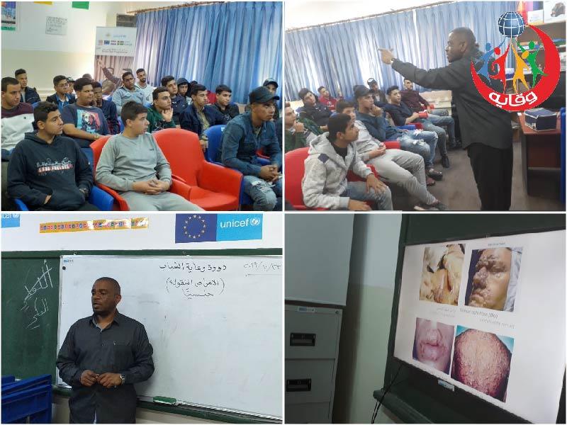 محاضرة في حطين الثانوية للبنين للمحاضر الأستاذ سعيد المساعيد – الأردن 2019