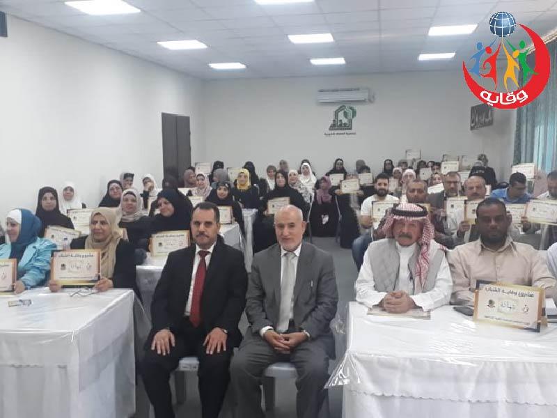 دورة إعداد محاضرين في وقاية الشباب يقدمها الدكتور عبدالحميد القضــاة في جمعية العفاف الخيرية في الأردن 2019