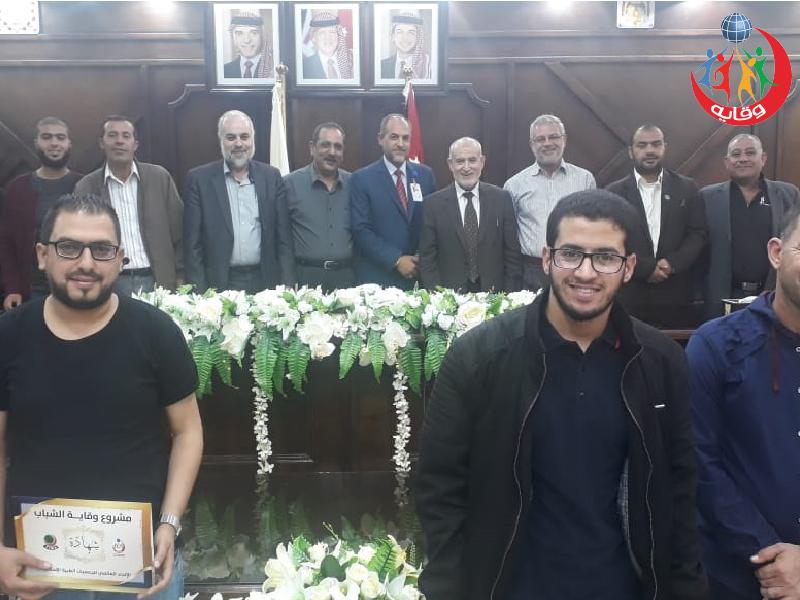 دورة إعداد محاضرين في وقاية الشباب يقدمها الدكتور عبدالحميد القضــاة في إربــد – الأردن 2019