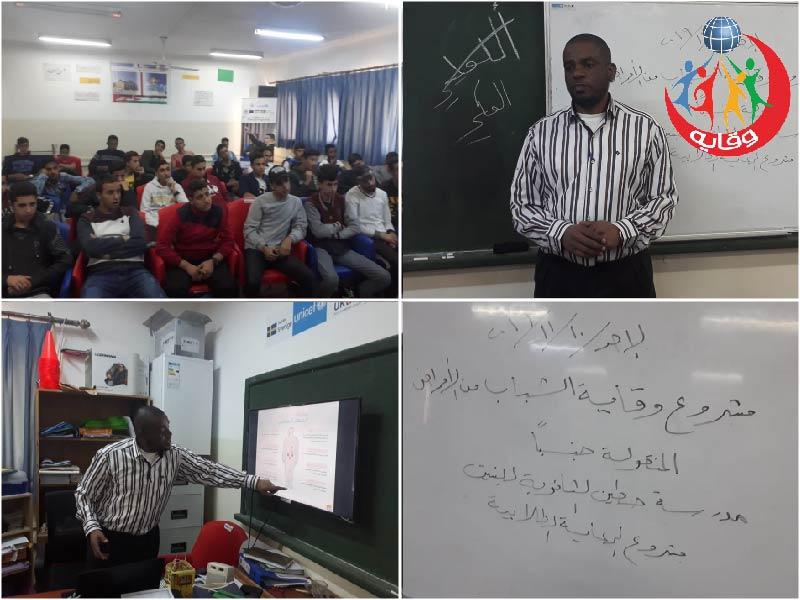 محاضرة حول وقاية الشباب للمحاضر الأستاذ الفاضل سعيد المساعيد في عمان – الأردن 2019