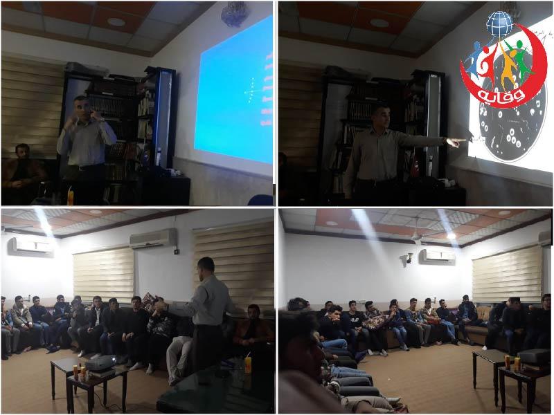 محاضرة حول وقاية الشباب للمدرب لزكين دوسكى في دهوك شمال كردستان 2019