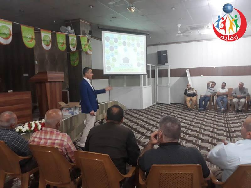 محاضرة حول وقاية الشباب من الأمراض المنقولة جنسياً للمدرب لزكين دوسكي في دهوك – كردستان 2019