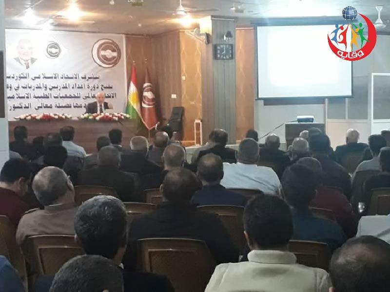محاضرة حول دور الآباء في تثقيف أبناءهم جنسياً في مدينة دهوك في شمال كردستان 2019