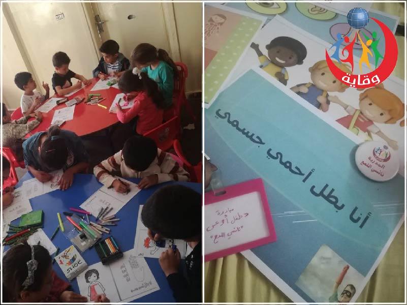 ورشة للأطفال تقدمها المدربة نانسي اللمع في إربد – الأردن 2019