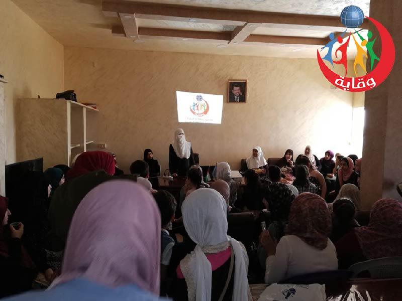 دورة حول التثقيف الجنسي الآمن في ضوء الشريعة الإسلامية تقدمها المدربة سوزان العودات في إربد – الأردن 2019