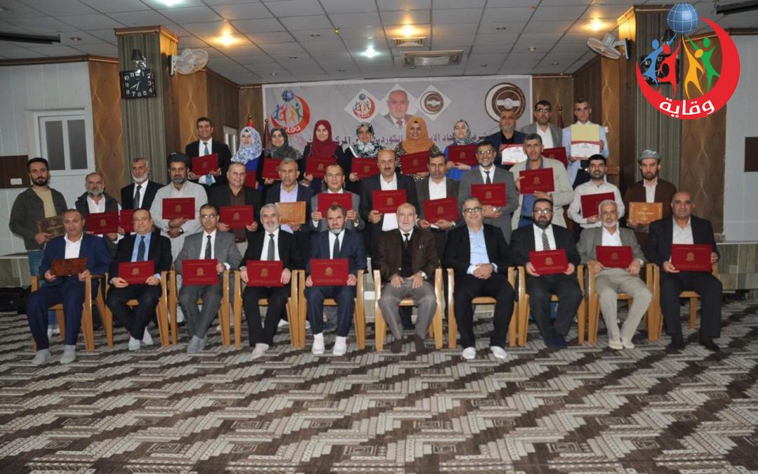 دورة إعداد مدربين ومدربات في مشروع وقاية الشباب في مدينة دهوك في شمال كردستان 2019
