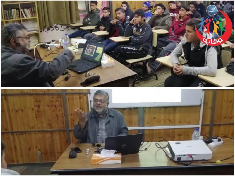 محاضرة للدكتور أسامة مطير لليافعين في مركز تاج الوقار في عمان – الأردن 2019