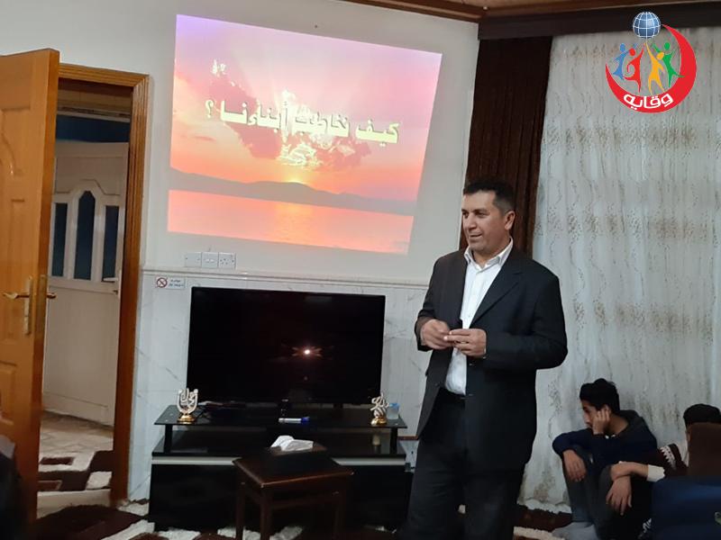 محاضرة حول التثقيف الجنسي الآمن يقدمها المدرب د. ديوالي حاجي في كردستان 2019