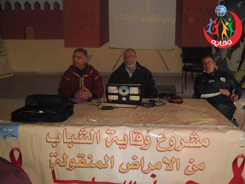 محاضرات جديدة يقدمها فريق وقاية الشباب في المغرب بقيادة المدرب محمد بنفور 2019