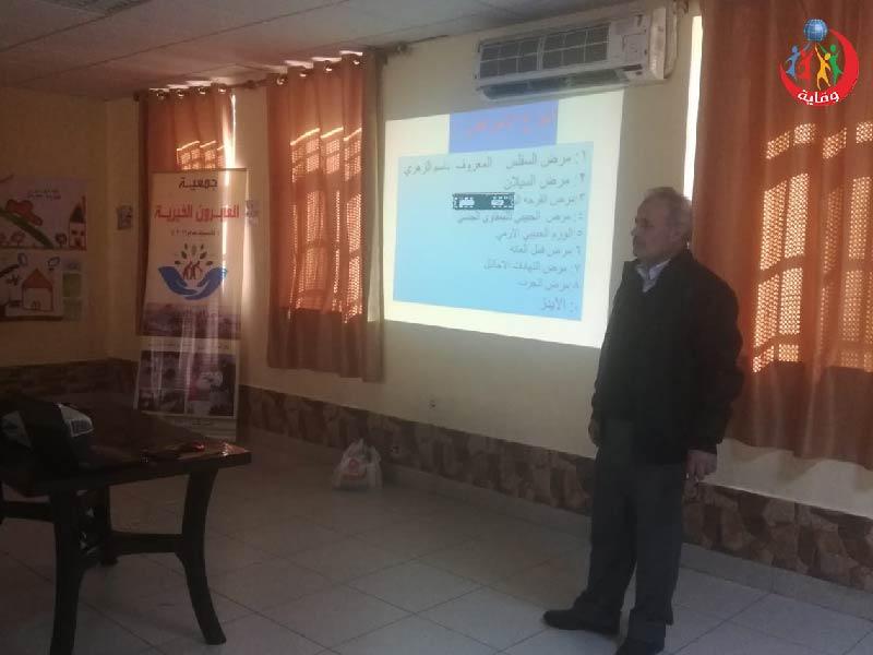 محاضرة في مركز الأحداث في طبربور حول الأمراض المنقولة جنسياً في الأردن 2019
