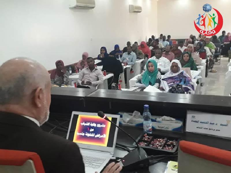 زيارة وفد مشروع وقاية الشباب للسودان 2019