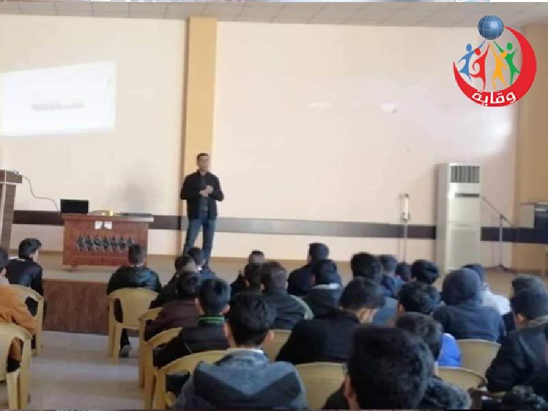 محاضرتين لليافعين يقدمها المدرب عبدالله محمد سيويلى حول وقاية الشباب في كردستان 2019
