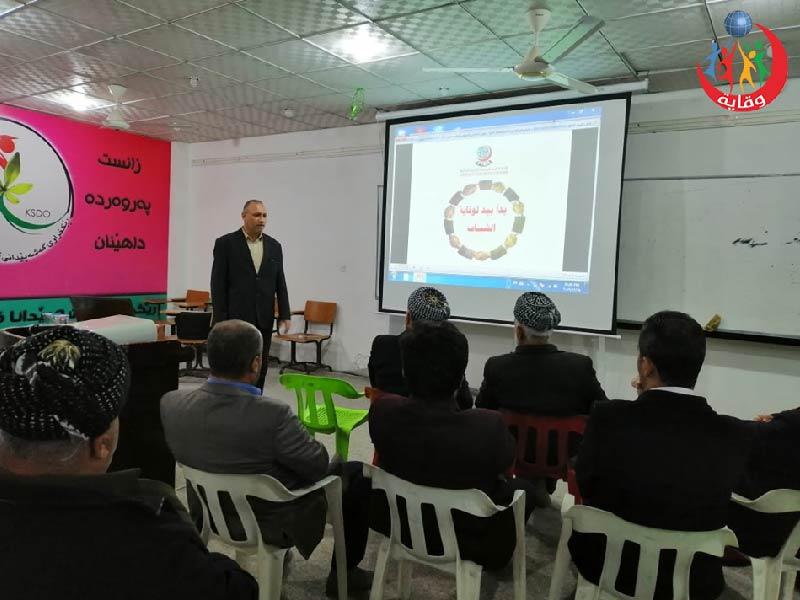 دورة للخطباء في وقاية الشبــاب من الأمراض المنقولة جنسيــاً وذلك برعاية منظمة العش الذهبي الاجتماعية في دهوك – كردستان 2019