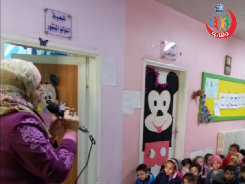 محاضرة تقدمها المحاضرة سحر السفاريني في الأردن 2019